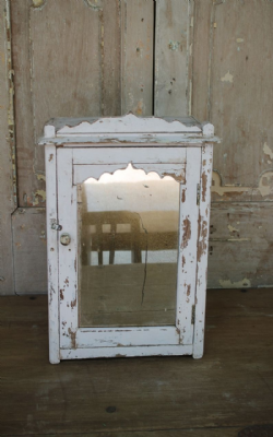 Small Wall Cabinet with Mehrab Arch <b>SOLD<b>
